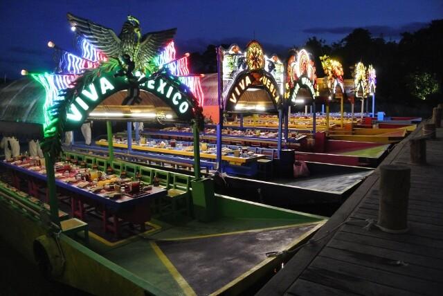 parque Xoximilco
