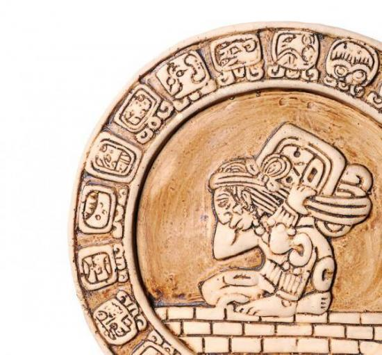 calendar-Mayan